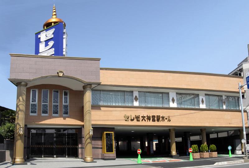 セレモ大神宮下駅ホールのメイン画像 /  : 小さな家族葬|船橋 葬儀・葬式・家族葬【ハートフル】