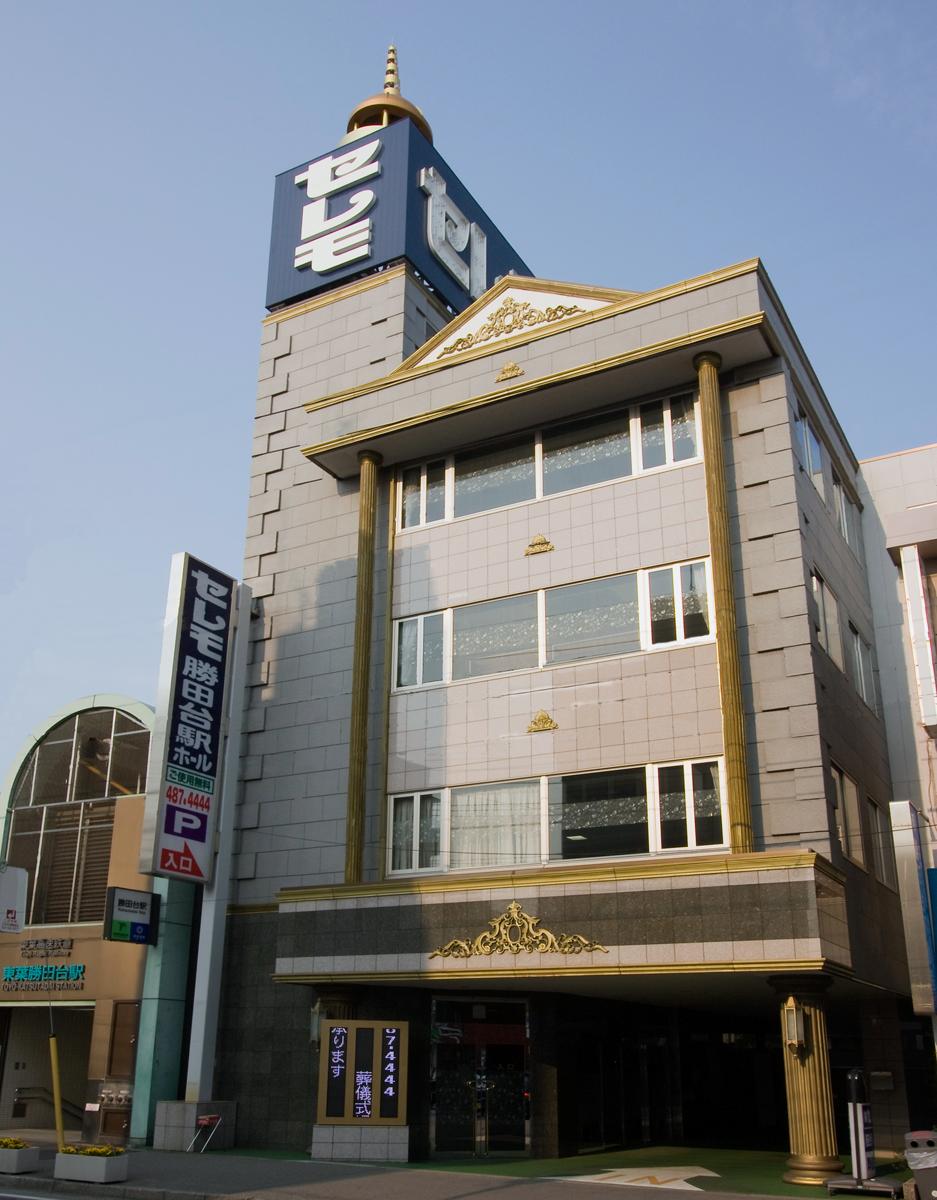 セレモ勝田台駅ホールのメイン画像 /  : 千葉、船橋、習志野、松戸、鎌ヶ谷の小さな家族葬・葬儀ならハートフル