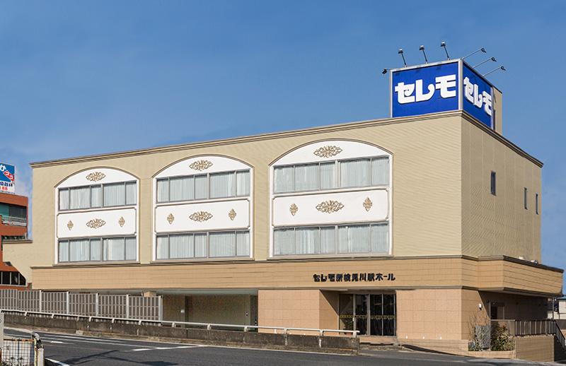 セレモ新検見川駅ホールのメイン画像 /  : 小さな家族葬|船橋 葬儀・葬式・家族葬【ハートフル】